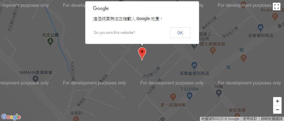 這個網頁無法正確載入 Google 地圖