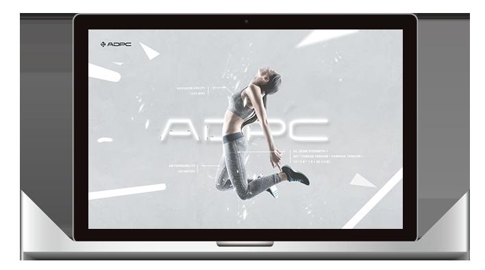 企業形象設計案例 - 寶成工業 ADPC Lab