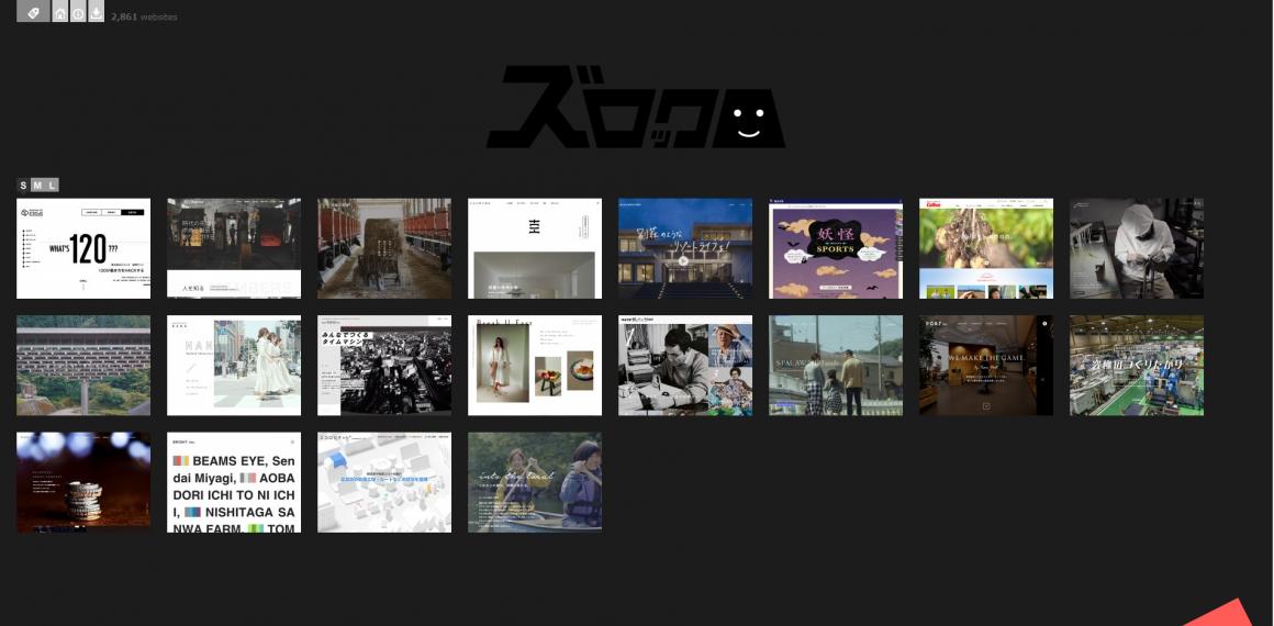 Webデザインのリンク集網站設計案例