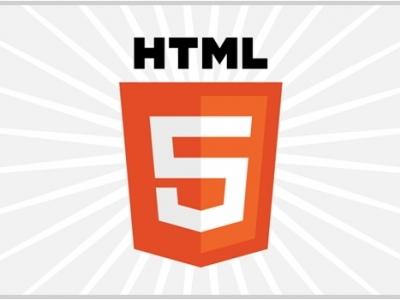 HTML5的28個特色