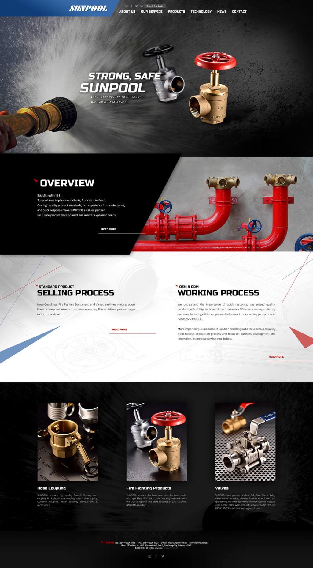 紳普有限公司-網頁設計