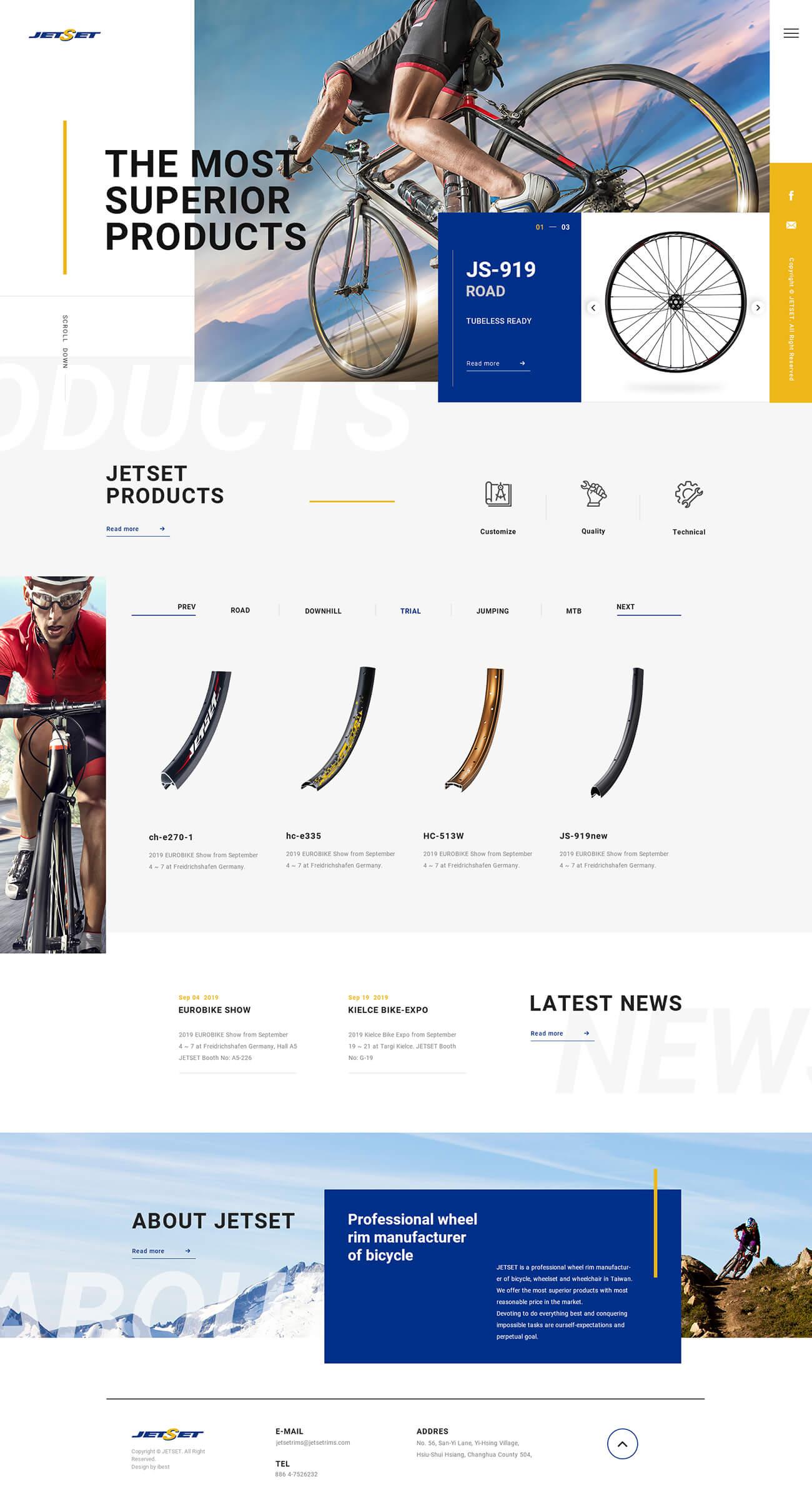 鑫權工業-網頁設計