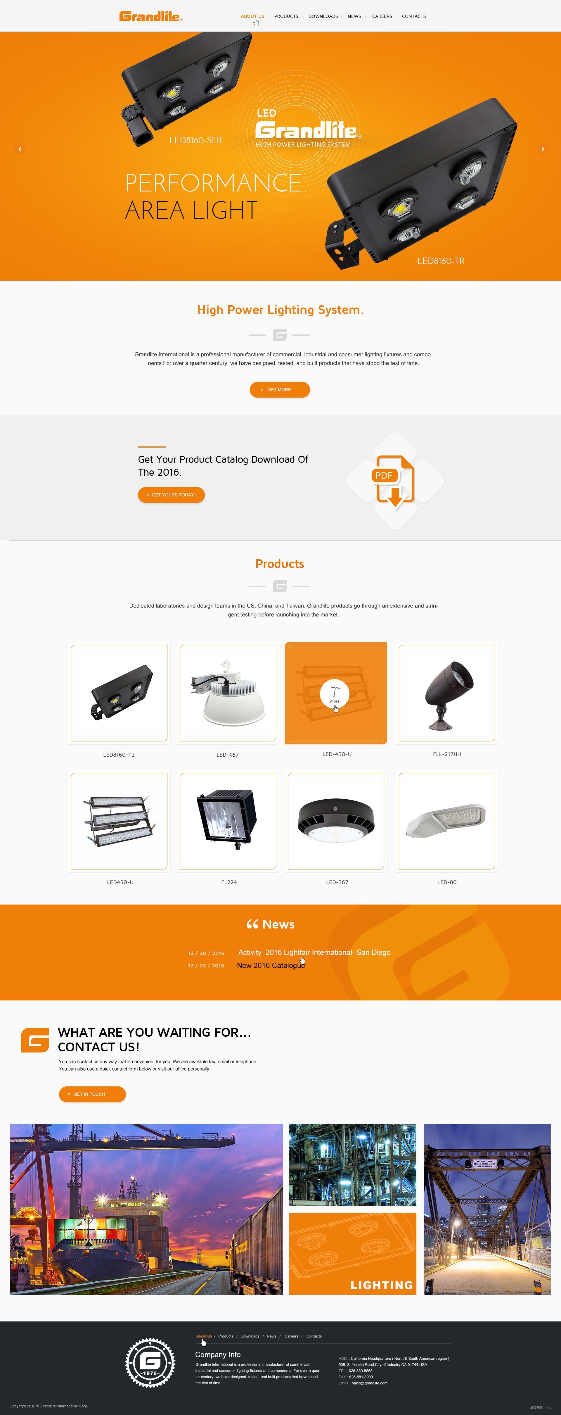 格蘭省能科技照明有限公司-網頁設計