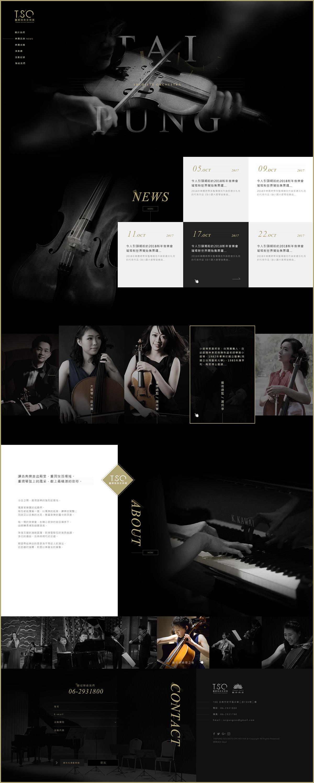 臺邦獨奏家樂團-網頁設計