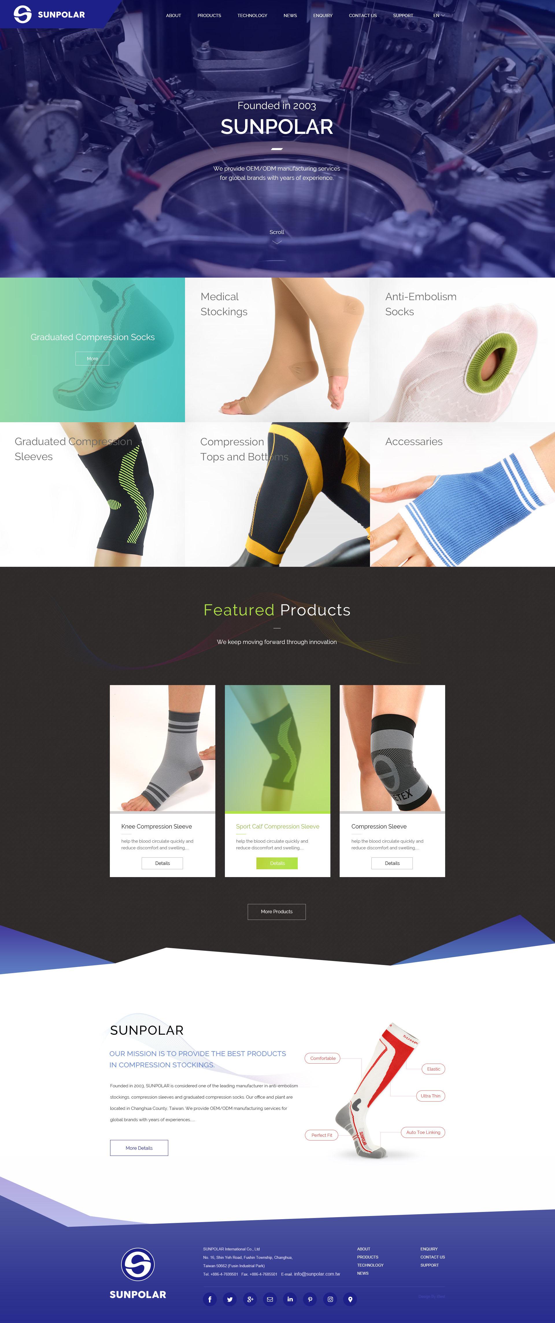 杉蒲紡織企業-網頁設計