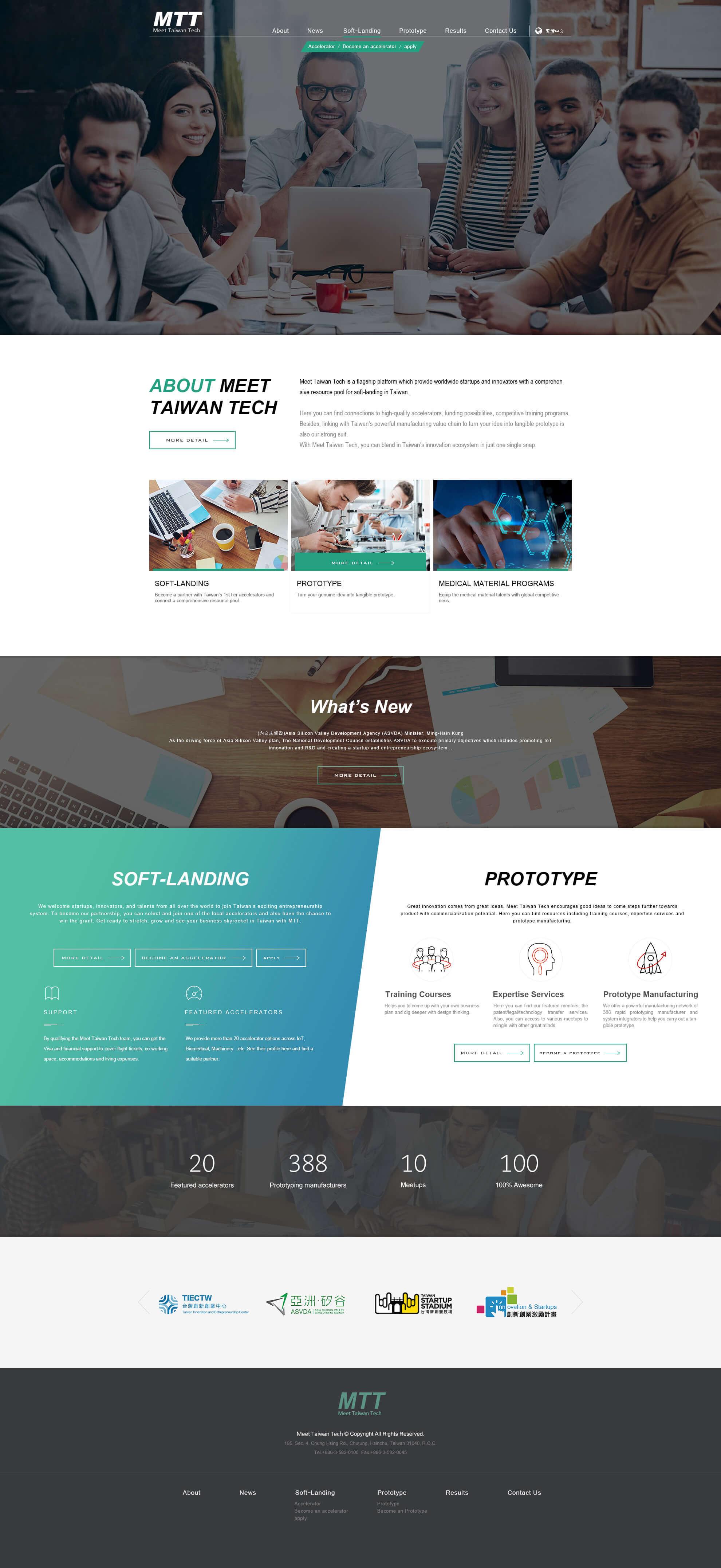 TITAN-網頁設計