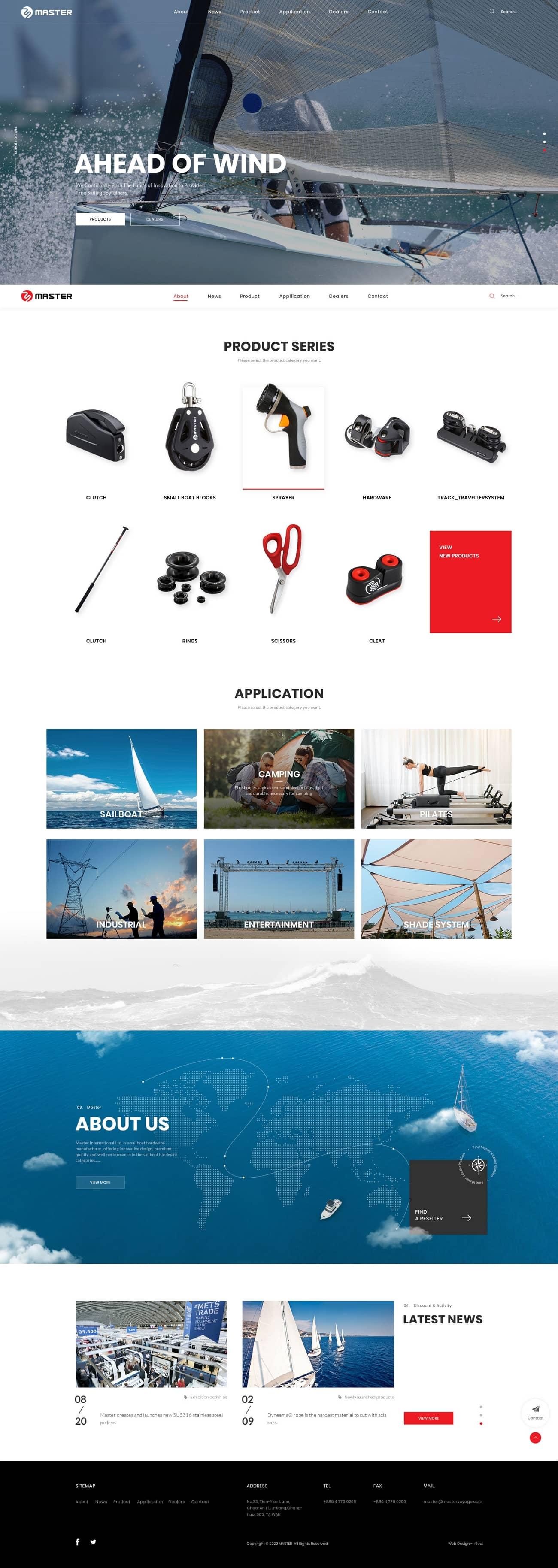 瑪仕特國際-網頁設計