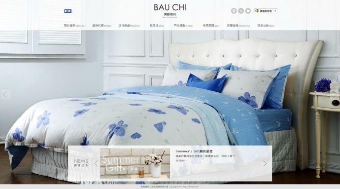 寶麒寢具-網頁設計