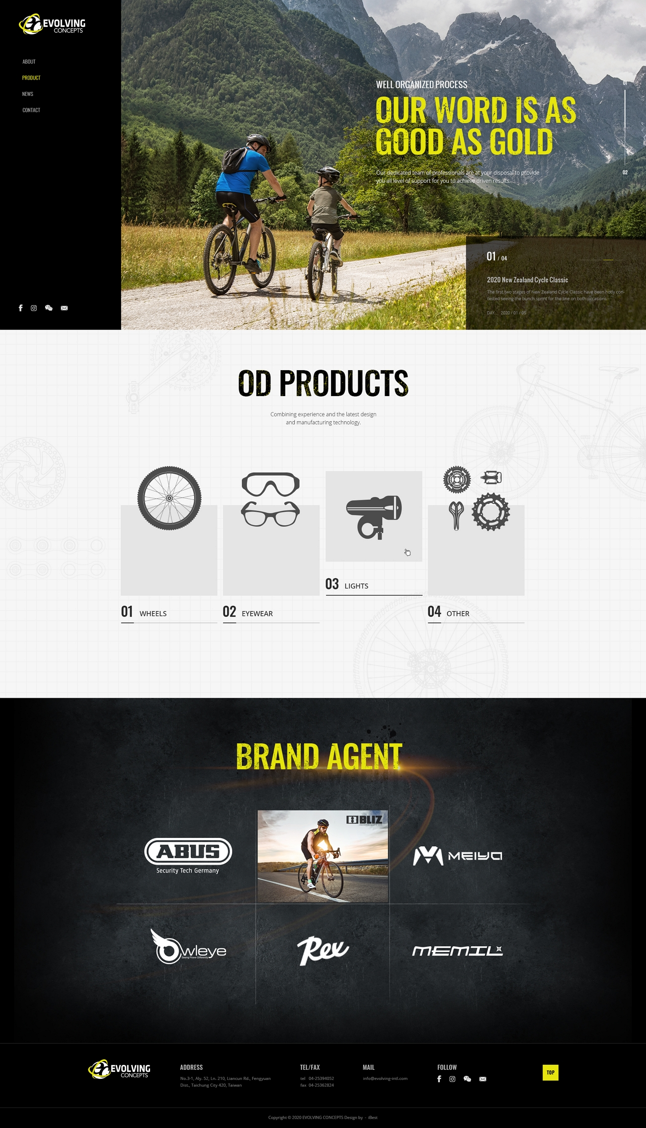 創略國際-網頁設計