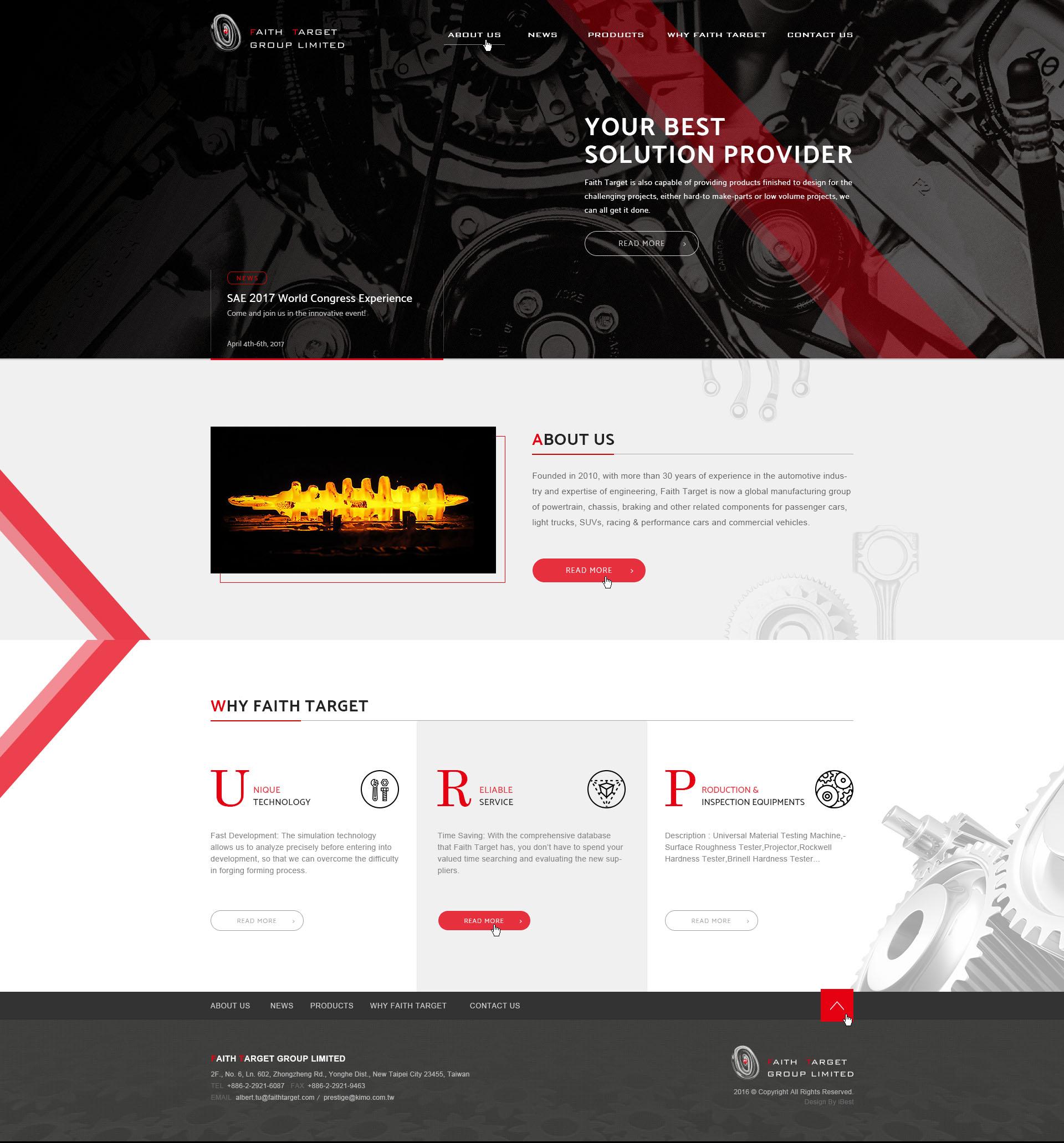 飛達集團-網頁設計