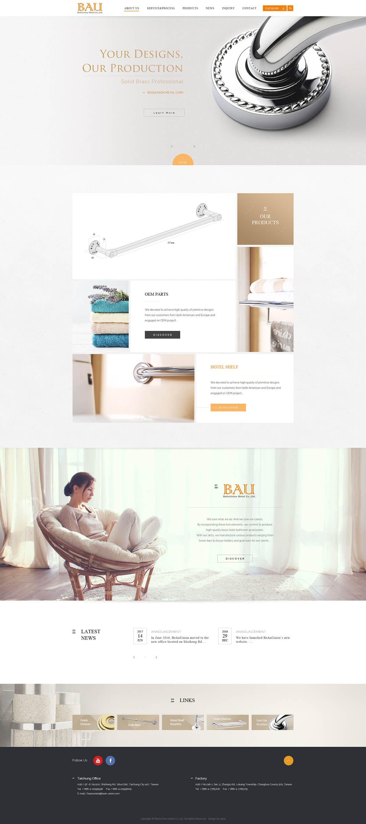 眾邦金屬-網頁設計