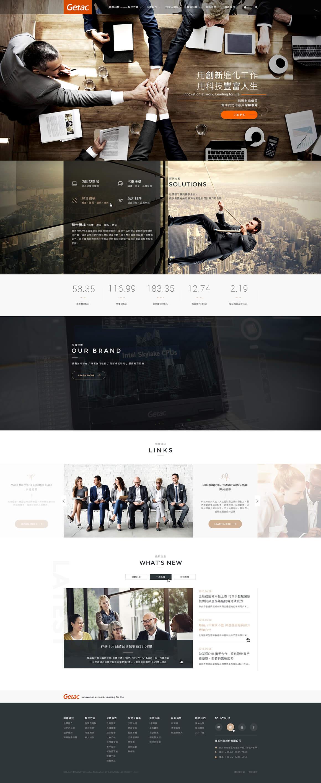神基科技股份有限公司-網頁設計