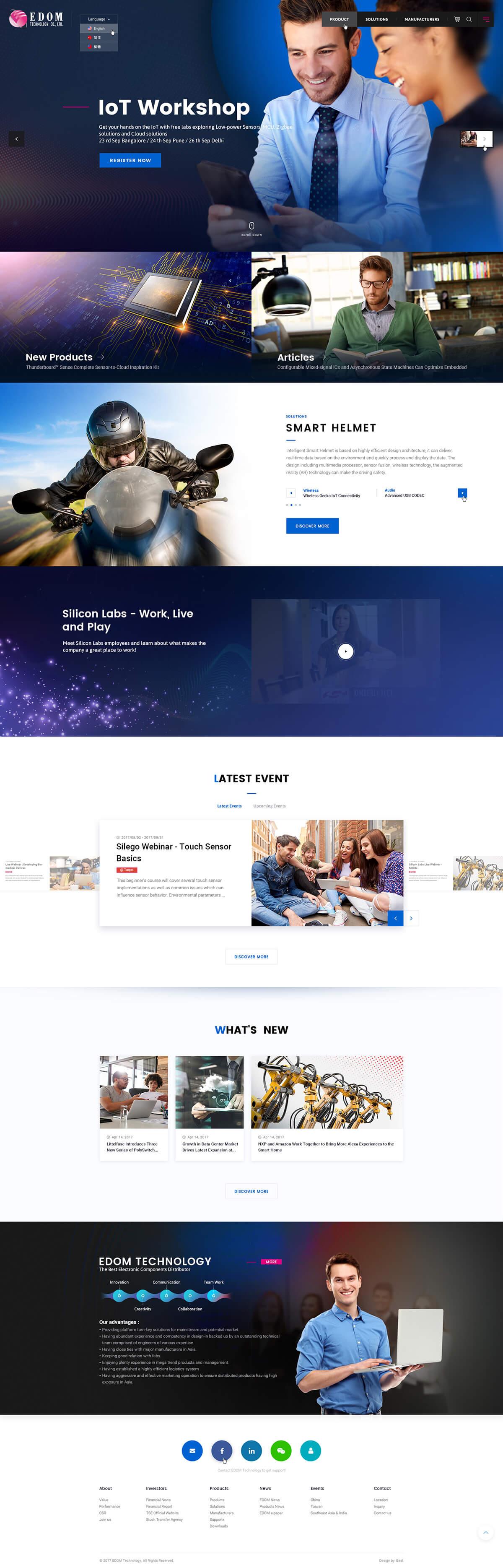 益登科技-網頁設計