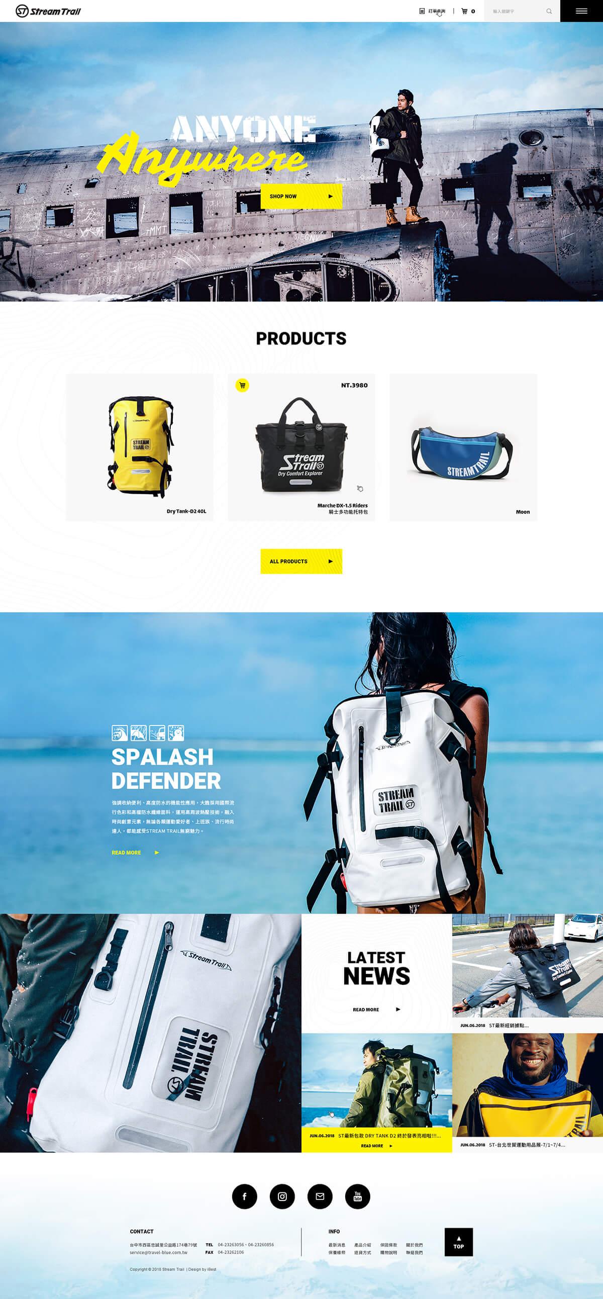 藍旅國際-網頁設計