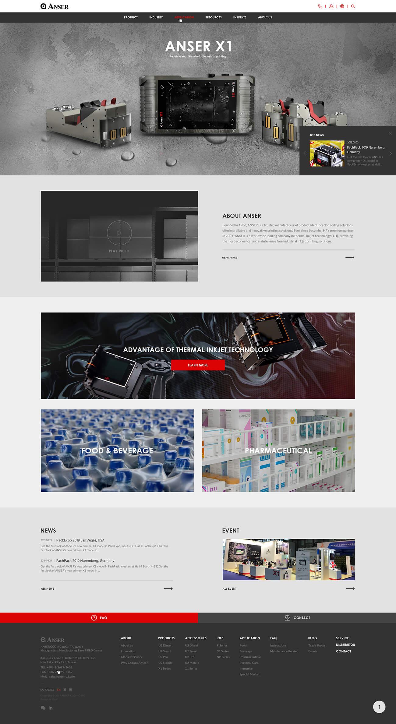 金泰噴碼-網頁設計