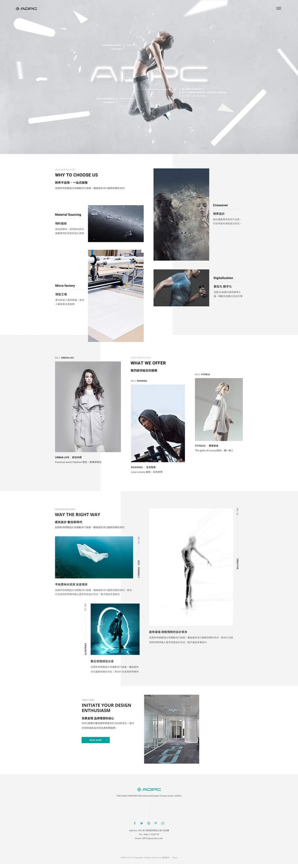 ADPC Design Lab-網頁設計