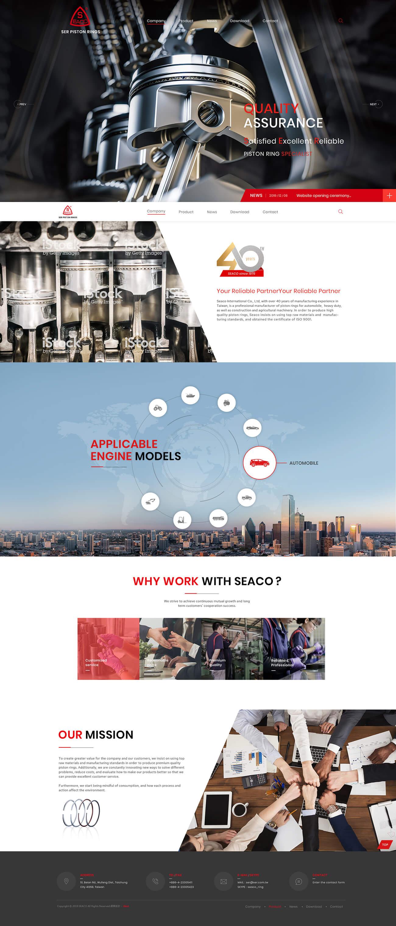 時高國際-網頁設計