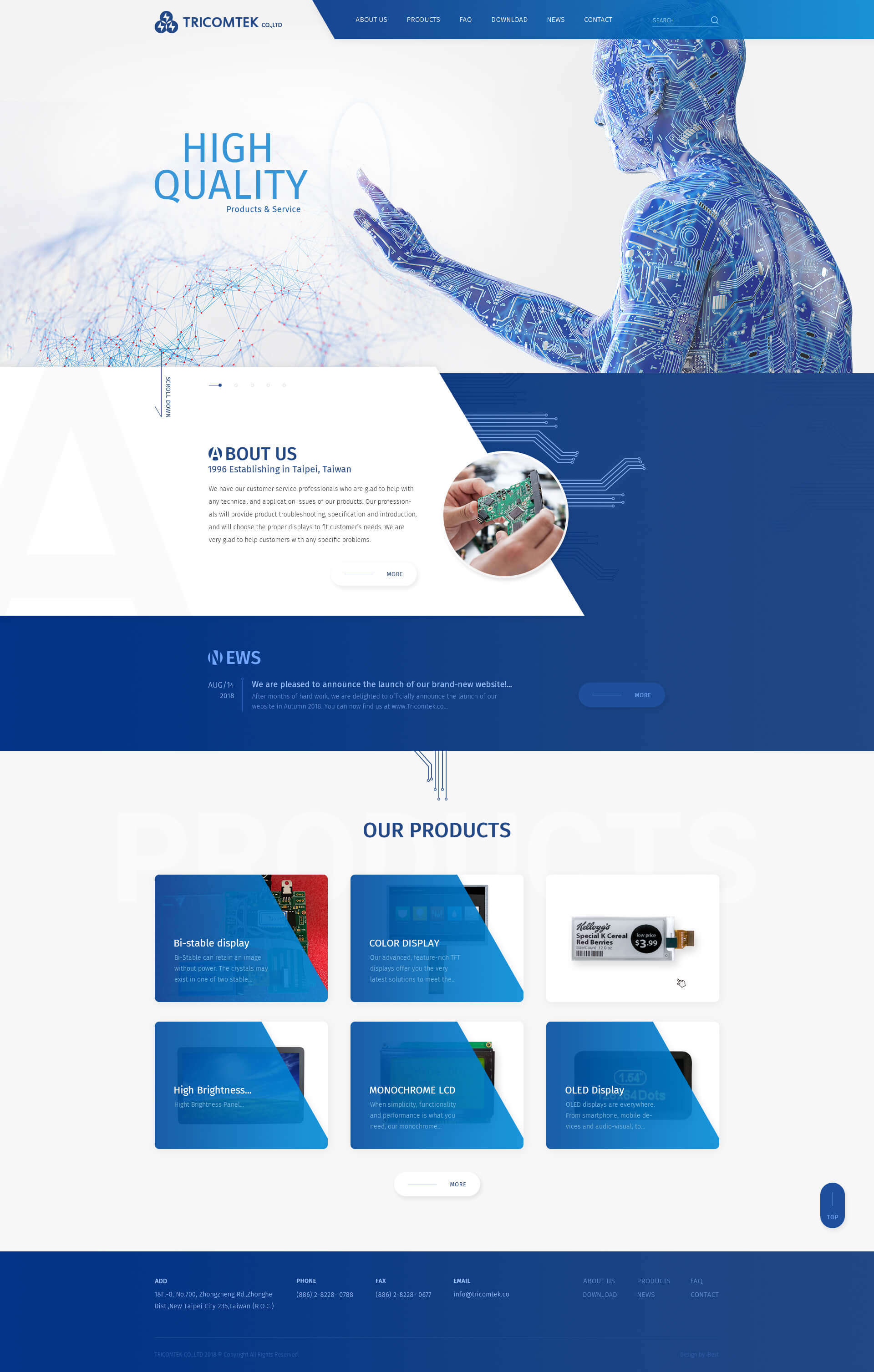 協遠有限公司-網頁設計
