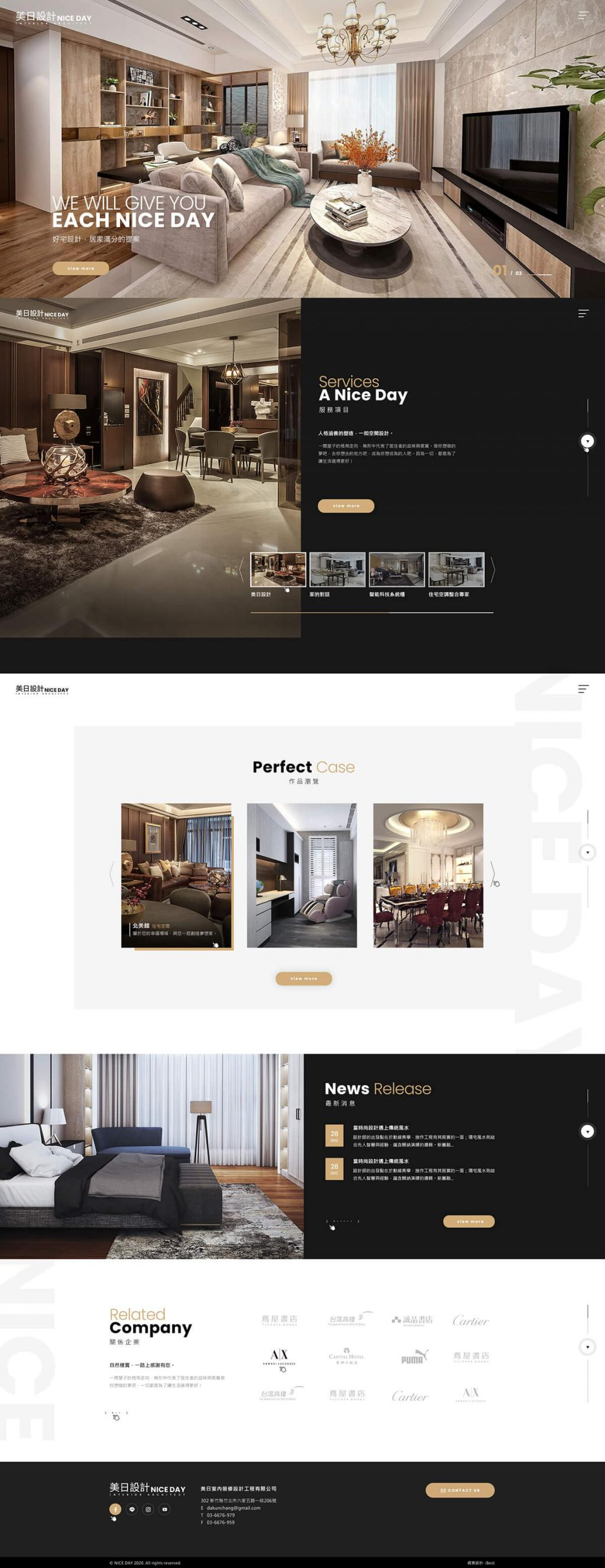 美日設計-網頁設計