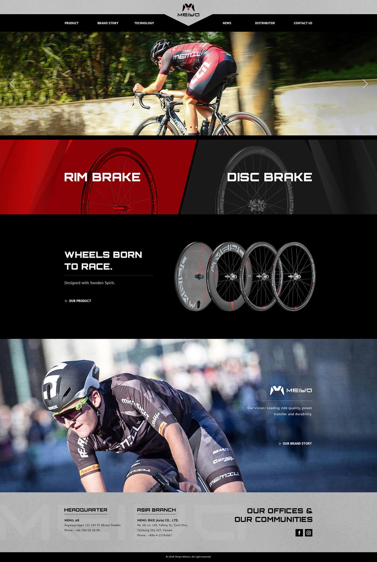 創略國際自行車輪-網頁設計