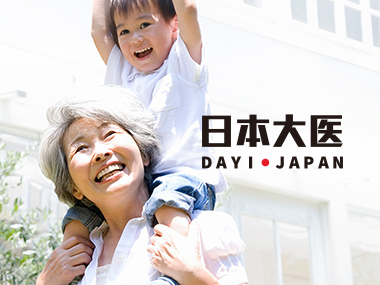 日本大醫生技