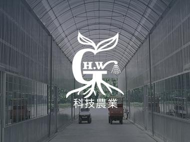 花王農業器具有限公司