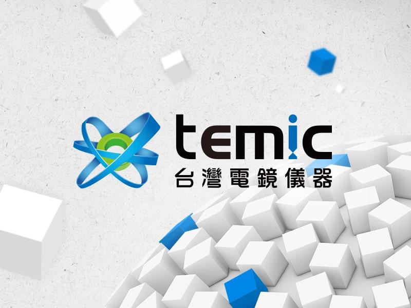 Temic 台灣電鏡