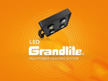 格蘭省能科技照明有限公司