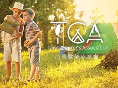 台灣露營協進會