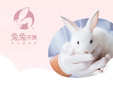 兔兔不哭 善美麗聯盟