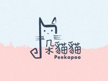 朵貓貓海景民宿