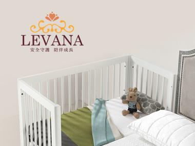 LEVANA嬰兒成長床