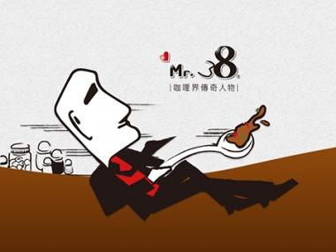 Mr.38 咖哩界傳奇人物