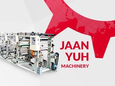展裕塑膠機械工業