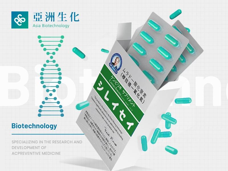 亞洲生化科技
