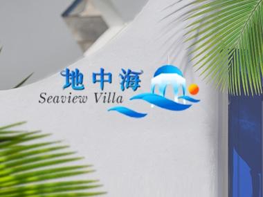 小琉球地中海海景民宿