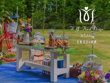 HF 婚禮花藝設計